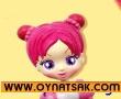Sue Oyuncak Bebek