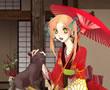 Japon Prenses